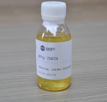 CAS No.25722-66-1 Cyanate Ester Resin , (1-methylethylidene)di-4,1-Phenylene Ester
